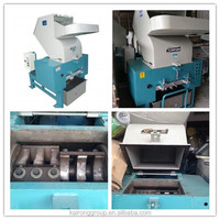 Lowest small plastic grinde machine price,woven bags pet bottle plastic crushing machine for sale