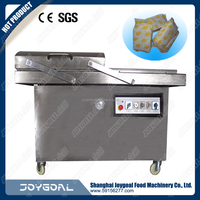 double position vacuum packing machine for rice