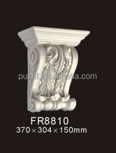 FR8810 PU Exotic Corbels / Building Decoration material/ White European PU Exotic Corbels