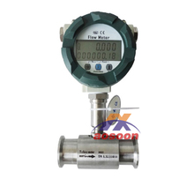 AXLWQ-B-100-W gas turbine flow meters