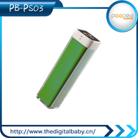 full capacity for lipstick power bank 2600mah portable power bank with fcc ce rohs approved mobile power