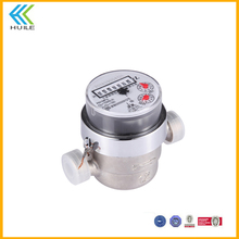 LXH-8 rotary vane wheel type pulse output class b valve brass iso 4064 reading prepaid electric meter