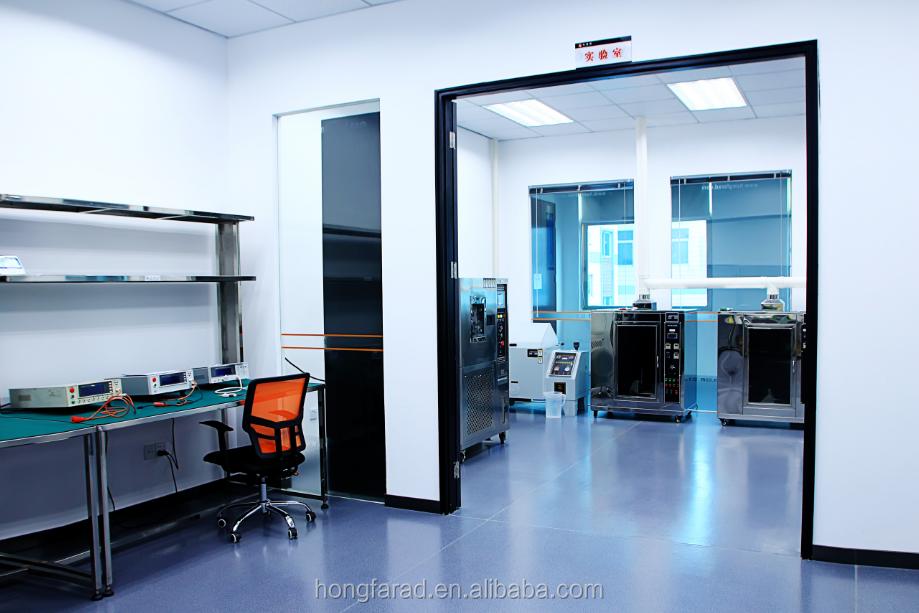 Hongfarad lab
