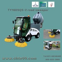 Small street sweeper