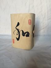 soft wood box, birch wood box, birch wood bottle box