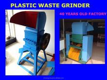 Factory manufacture PVC/PET/ABS/HDPE/HIPS Plastic Disintegrator