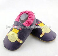 2015 new style factory price italian leather baby shoes used second hand baby shoe rainbow canvas shoes