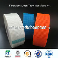 gypsum board joint tape shandong facory