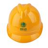 """V"" type Fiberglass Safety Helmet for electrican"