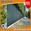 HDPE Green Windbreak Shade Netting , Anti Wind Net With UV Resistent