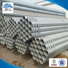 Buy Wholesale From China Galvanized Steel