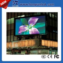 Best brand best quality DC5V biggest led screen