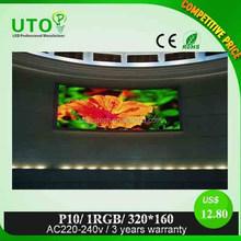 P10 outdoor Football/basketball stadium led display screens
