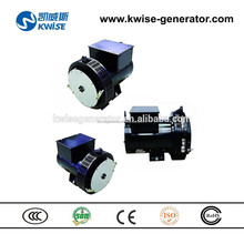 Brushless Self-Exciting Synchronous AC Alternator 1500rpm/1800rpm