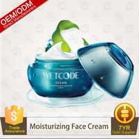 moisturizing face cream,Organic & 100% Natural