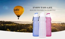 interesting china products silicone corporate water bottles