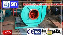 ventilation centrifugal fans small electric fans