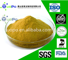100% pure yeast for chicken feed inactive yeast extract, autolyzed yeast