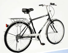 "26"" beam light and comfortable Men's bike"