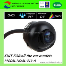 CE certification universal DC12V HD 360 surround waterproof front and rear left right vehicle side mount view camera for cars