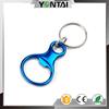 Custom design key chain metal beer bottle opener
