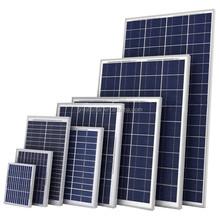solar panel price 80w power plant off grid solar panel