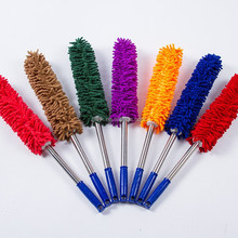 CHENILLE MICROFIBRE DUSTER HAND-HOLD DUST DIRT CLEANER CLEANING BLINDS PELMET