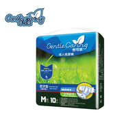 2015 New Wholesale Eco-friendly European Adult Diapers
