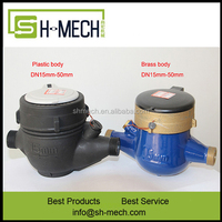 Alibaba china supplier mult iet water meter for drinking