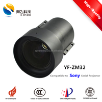 1.3-1.8:1 SONY compatible projector lenses YF-ZM32
