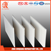 kaowool ceramic fiber refractory board supplier