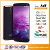 4G Dual Sim neutral smart phone no brand octa core 5.5 inch smartphone support oem