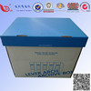 3-layer,5-layer and 7-layer strong base and lid corrugated carton file box