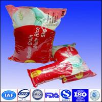 hot sale factory price 1kg 25kg 50kg 100kg printing paper bag for rice