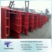H frame scaffolding / Walk through frame 1219mm*1524mm stand pipe 42*2.20mm