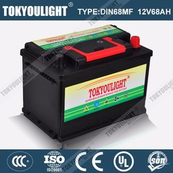 Top Quality Factory DIN/JIN MF Car Battery Wholesale for Best Car Battery Prices