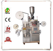 Automatic tea bag packing machine with inner and outer bag