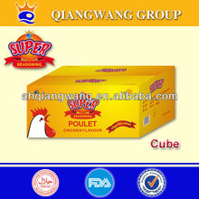 WORLDWIDE GOOD QUALITY SUPER CHICKEN BOUILLON CUBE SEASONING CUBE CCHICKEN CUBE