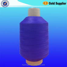 Factory Direct wholesale good elasticity 70D/24F/2 for sewing elastane fabric