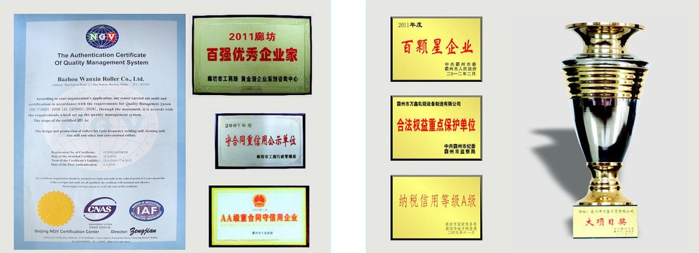 Our certificates.jpg