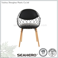 Modern design small furniture lounge chair prices low