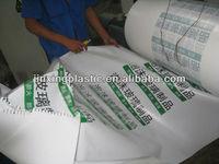 LDPE heat shrink plastic film printing