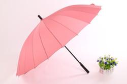 Honsen photographic umbrella 16 ribs