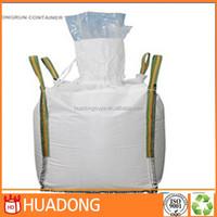 Fibc bulk bag with side seam loop fibc big bag used for agriculture corn feed bags