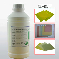 printing ink for silicone goods