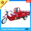 150CC-200CC Three wheel motorcycles in a new model made in China