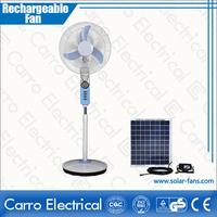 hot selling 16 inch or 18 inch rechargeable fan 12v dc welling fan motors