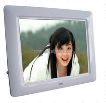 full function MP3 Mp4 photo playback gift wrapping paper photo frame