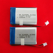 factory price 7.5mm thickness 3.7V 1200mah lipo battery with PCM