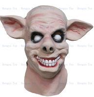 Adult Creepy Pig Head Celebration Fastival Halloween Fancy Mask